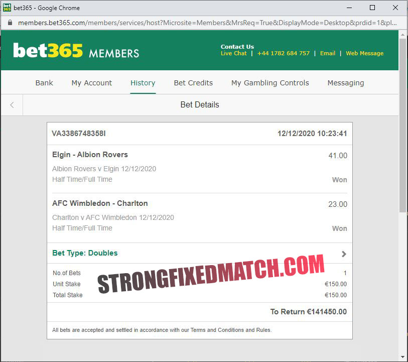 get strong fixed matches